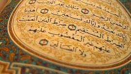 Seputar Studi Islam