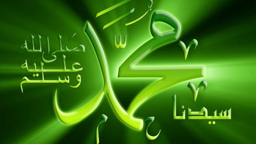 Antara Rasional dan Empiris dari kisah Nabi suci saw  dalam 'dekapan' Syaibah (Abdul Mutthalib)