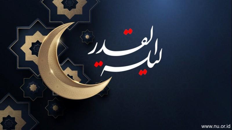Lailatul Qodar