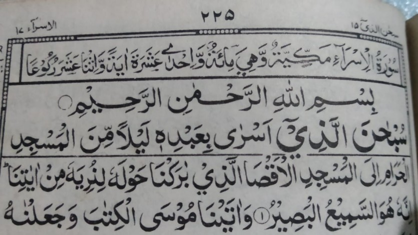 Hikmah Isra-Mi'raj